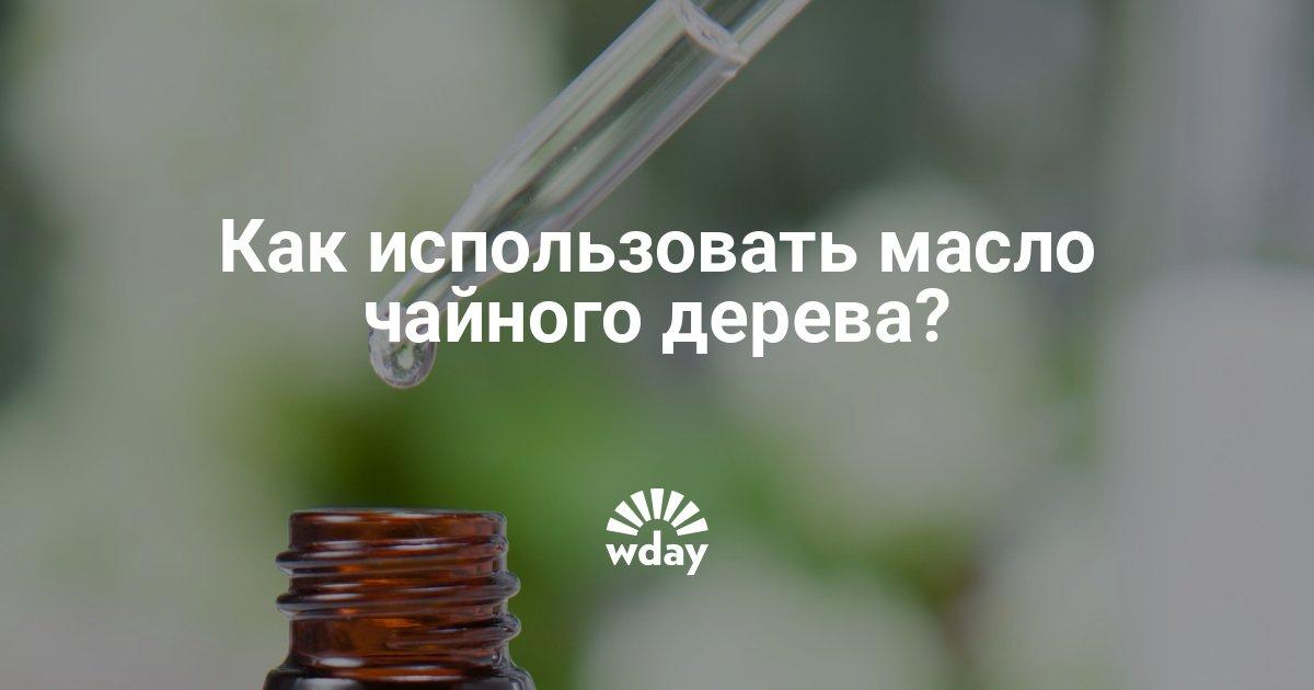 Никотиновая кислота от выпадения волос применение