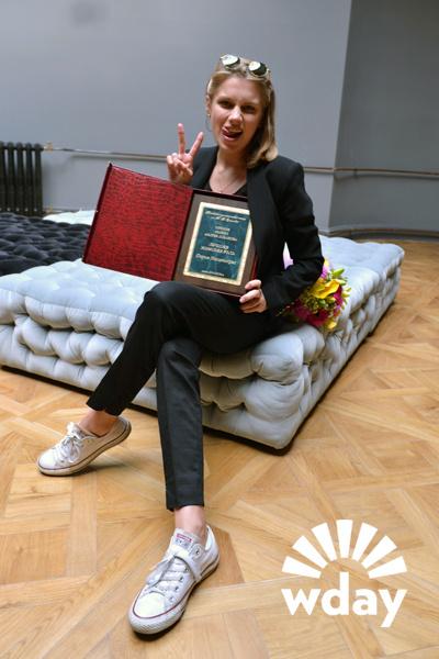 Дарья Мельникова беременна фото