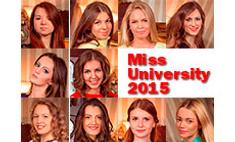 Топ-10 самых красивых омских студенток. Голосуй!