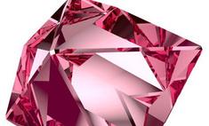 Самый дорогой бриллиант в мире будет продан в Гонконге