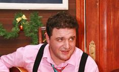 Идеальный муж: вся правда о Максиме Виторгане