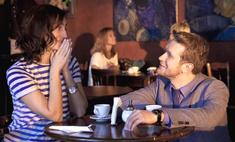 Как распознать социальный статус мужчины на первом свидании