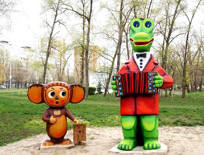 парки Ростова, 1 мая, гулянья