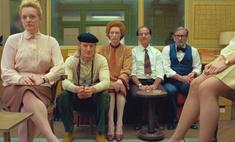 Первый трейлер нового фильма Уэса Андерсона «Французский диспетчер»