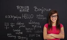 Самостоятельное изучение иностранного языка: методы и способы
