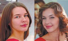 Личный опыт: как стать красоткой за один день