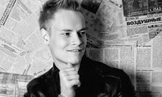 Ярослав Дронов: «Я одиночка, мне самому с собой интересно»