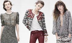 Что вошло в коллекцию Изабель Маран для H&M?