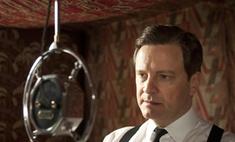 Фильм «Король говорит!» – лидер по количеству номинаций на «Оскар»