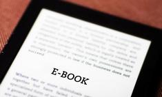 Для любителей чтения: правила выбора электронной книги