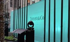 Tiffany & Co может лишиться голубых коробочек