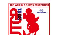 Сеть UNIQLO объявляет седьмой творческий конкурс открытым