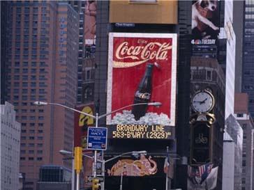 The Coca-Cola Company является мировым лидером по производству безалкогольных напитков