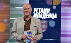 Алексей Кортнев: «Кризис случается, когда теряешь цель»