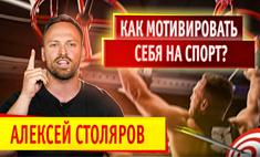 мужики налетай премьера нового youtube-шоу maxim detox качаться