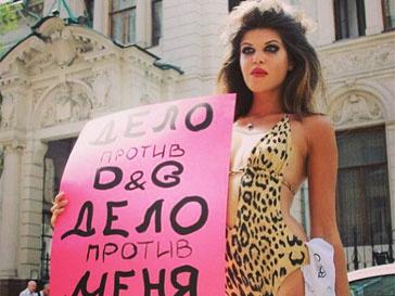 Пикет в защиту Dolce & Gabbana