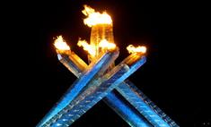 XXI зимние Олимпийские игры в Ванкувере завершились