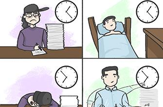 Сократить сон
