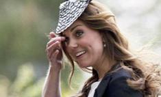 Кейт Миддлтон смутилась из-за платья