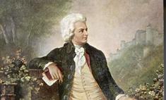 Сегодня родился Вольфганг Амадей Моцарт