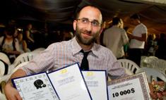 На «Кинотавре»-2012 вручили первые награды