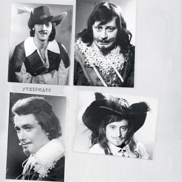 Актеры на роли мушкетеров и д'Артаньяна утверждены.