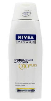 Очищающее молочко против морщин Q10 Plus, Nivea Visage. Бережно очищает кожу от макияжа и загрязнений, увлажняет, не оставляя жирного блеска
