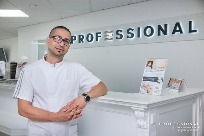 Доктор Фади Аль-Салем фото