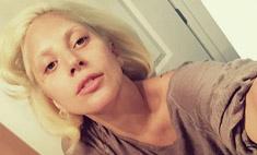 Lady Gaga не накрасилась и стала похожа на человека