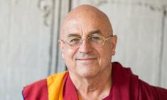 Рецепты безграничного счастья от тибетского монаха
