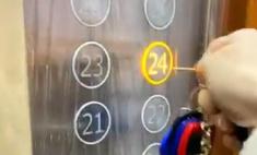В Китае стал популярен лайфхак с зубочистками в лифте для защиты от коронавируса
