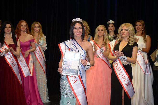конкурс красоты Самара 2016