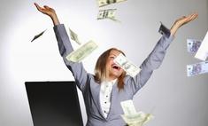 Не храните деньги под матрасом! Учимся извлекать выгоду от денег