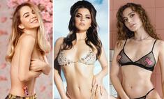 вестник 100 самых сексуальных женщин страны выпуск