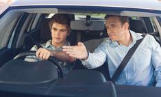 Неопытным водителям в Англии запретят садиться за руль ночью