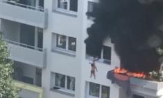 франции дети прыгать спасаясь пожара соседи поймали видео