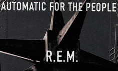 Группа R.E.M. заставила мужчин плакать