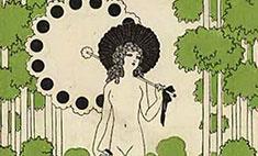 Саратовцам показали эротику начала XX века