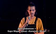 сольный концерт александра долгополова видео