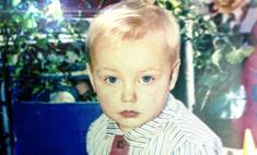 Алексей Воробьев показал свое детское фото