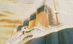 Письмо с «Титаника» продано за рекордную сумму