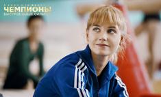 Кристина Асмус раскрыла секрет похудения