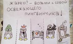 Самые забавные вывески и объявления Красноярска