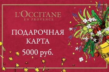 Л окситан