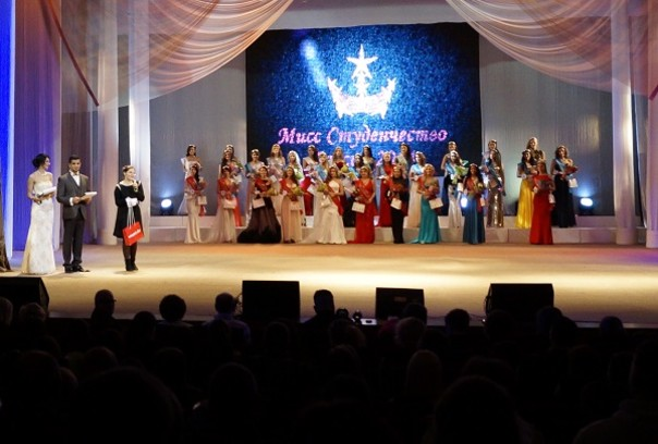 Ставрополь, финал «Мисс студенчество России» 2014