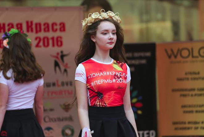 Юная краса Пермь 2016
