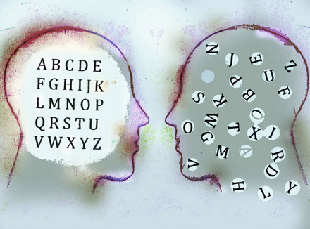 Изображение двух голов