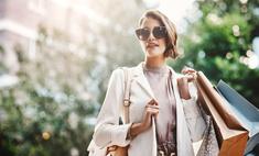 Бренды даром: как купить настоящие вещи от Chanel со скидкой 80%