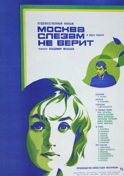 Российские фильмы, получившие «Оскар» | галерея [4] фото [6]