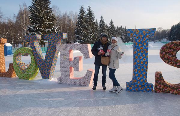 День всех влюбленных в ЦПКиО, фото